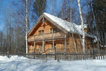 Гостевой дом, 160 кв.м. на 11 человек, 5 спален, п.Утулик, Байкальск - Фотография 1