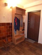 1-комн. квартира, 33 кв.м. на 4 человека, улица Карла Маркса, Красноярск - Фотография 3