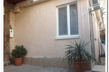 Уютный домик для двоих, Калинина, 28 на 1 номер - Фотография 2