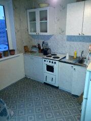1-комн. квартира, 34 кв.м. на 3 человека, Олимпийская улица, 51, Кировск - Фотография 1