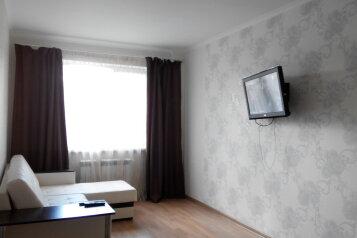 1-комн. квартира, 48 кв.м. на 5 человек, Волочаевская улица, Казань - Фотография 1