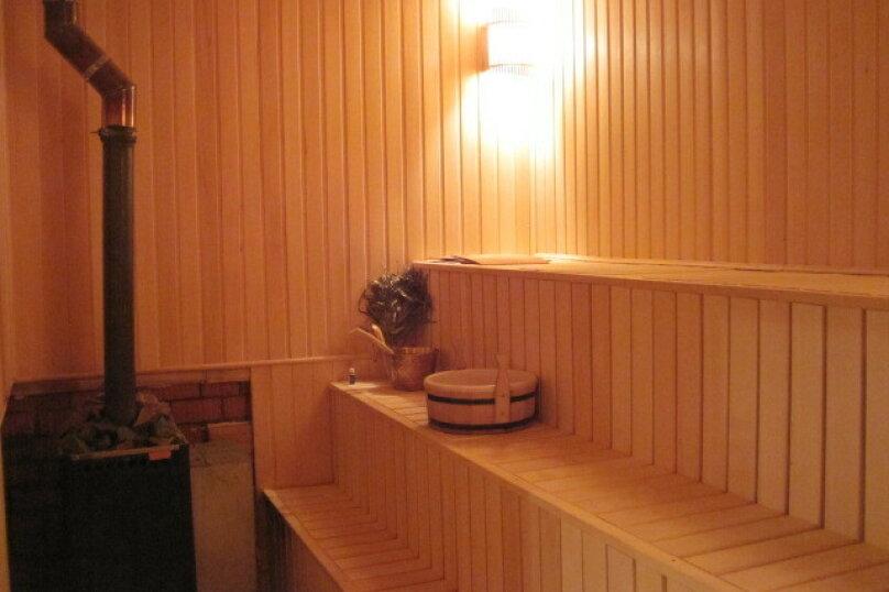 Дом с печью и баней и беседкой WI-FI, 120 кв.м. на 10 человек, 3 спальни, Осташковский район, д.Неприе , 51, Осташков - Фотография 13