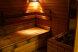 Дом, 350 кв.м. на 20 человек, 6 спален, поселок МИС, 7, Подольск - Фотография 11