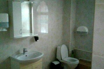 Дом, 350 кв.м. на 20 человек, 6 спален, поселок МИС, 7, Подольск - Фотография 4