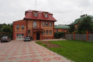 Дом, 350 кв.м. на 20 человек, 6 спален, поселок МИС, 7, Подольск - Фотография 1