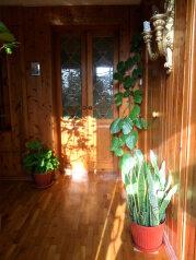 Сдам номер люкс в доме у моря, 50 кв.м. на 2 человека, 1 спальня, Приморская улица, Алупка - Фотография 3