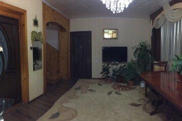 Просторный дом на 8-10 чел. с 4-мя спальнями большим холлом и кухней- столовой., 120 кв.м. на 10 человек, 4 спальни, мартынова, Морское - Фотография 3