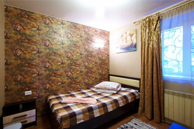 """Мини-отель """"Малина"""", улица Герцена, 53А на 2 номера - Фотография 1"""