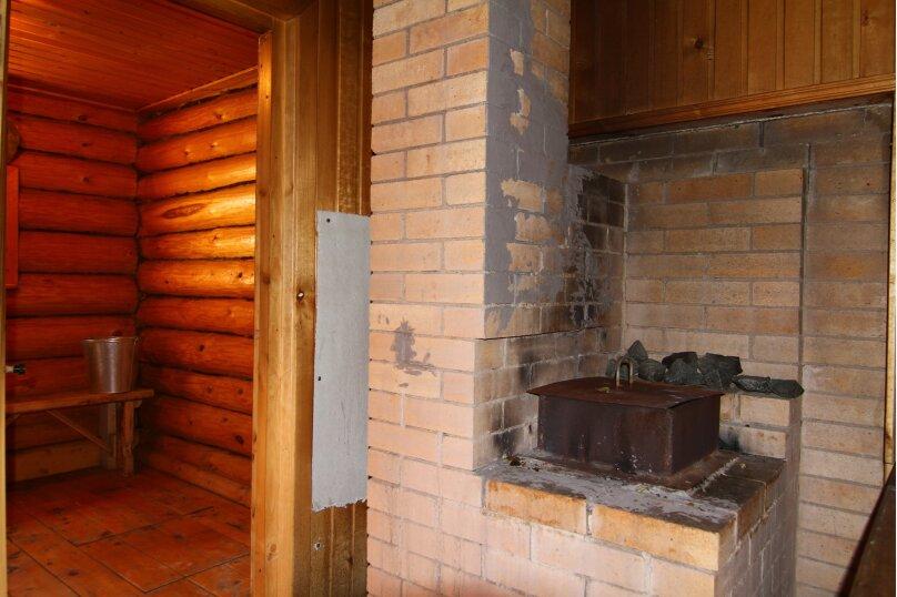 Дом, 300 кв.м. на 16 человек, 3 спальни, село Кудиново, 10, Ногинск - Фотография 12