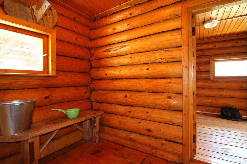 Дом, 300 кв.м. на 16 человек, 3 спальни, село Кудиново, 10, Ногинск - Фотография 13