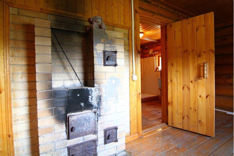 Дом, 300 кв.м. на 16 человек, 3 спальни, село Кудиново, 10, Ногинск - Фотография 14