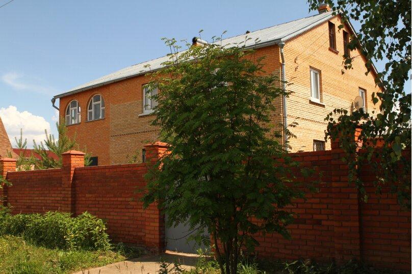 Дом, 300 кв.м. на 16 человек, 3 спальни, село Кудиново, 10, Ногинск - Фотография 15