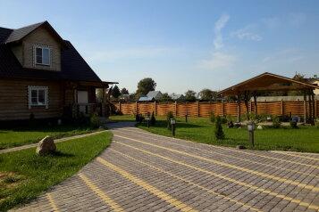 Дом на 10 человек, село Троицкое , Серпухов - Фотография 1