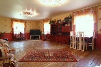 Дом, 300 кв.м. на 16 человек, 3 спальни, село Кудиново, 10, Ногинск - Фотография 2