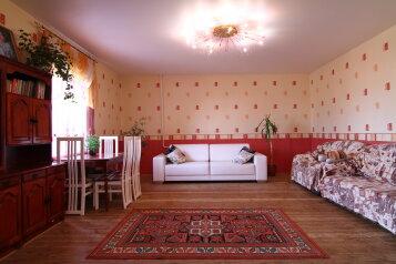Дом, 300 кв.м. на 16 человек, 3 спальни, село Кудиново, 10, Ногинск - Фотография 3