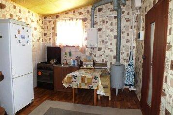 Дом, 55 кв.м. на 4 человека, 2 спальни, улица Янышева, Ейск - Фотография 1