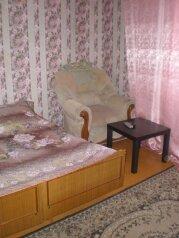 1-комн. квартира, 35 кв.м. на 4 человека, Удриса, 5, Дзержинск - Фотография 1