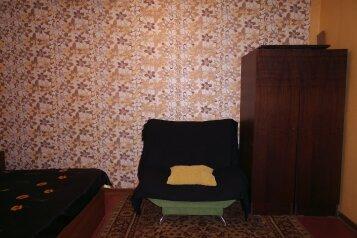 1-комн. квартира, 45 кв.м. на 5 человек, Матросова, 34, Дзержинск - Фотография 3