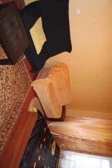 1-комн. квартира, 45 кв.м. на 5 человек, Матросова, 34, Дзержинск - Фотография 4