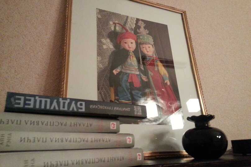 1-комн. квартира, 40 кв.м. на 4 человека, улица Чкалова, 72, Кисловодск - Фотография 13
