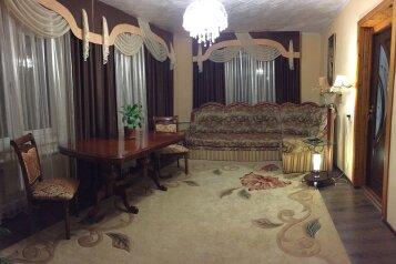 Коттеджи, дома и номера под ключ, Улица Мартынова, 31 на 7 комнат - Фотография 1