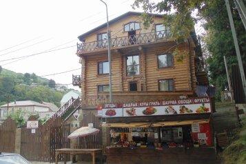 Гостиница, Прохладная улица на 12 номеров - Фотография 3