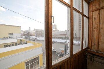 2-комн. квартира, 60 кв.м. на 8 человек, улица Якова Свердлова, 14, Екатеринбург - Фотография 2