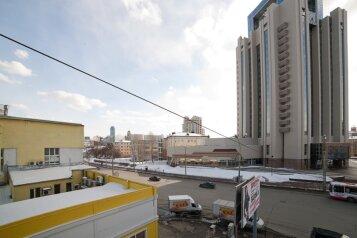 2-комн. квартира, 60 кв.м. на 8 человек, улица Якова Свердлова, 14, Екатеринбург - Фотография 3