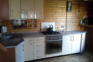 Дом, 110 кв.м. на 10 человек, 3 спальни, клязьма, Щелково - Фотография 3