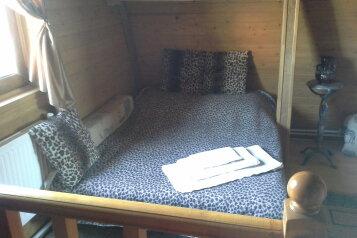 Дом, 110 кв.м. на 10 человек, 3 спальни, клязьма, 51, Щелково - Фотография 4