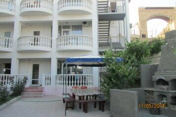 Гостиница, Морская улица на 12 номеров - Фотография 2