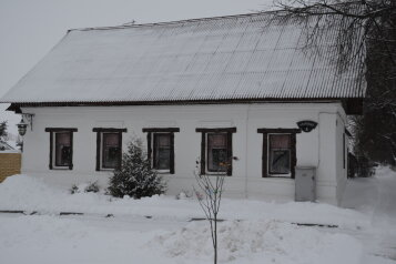 Дом, 150 кв.м. на 6 человек, 3 спальни, Крупской, Суздаль - Фотография 1