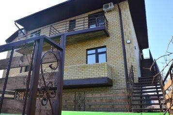 Гостевой  дом, Пролетарская улица на 18 номеров - Фотография 4