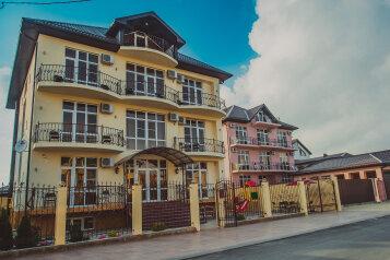 Гостевой дом , Лазурная улица, 23 на 14 номеров - Фотография 3