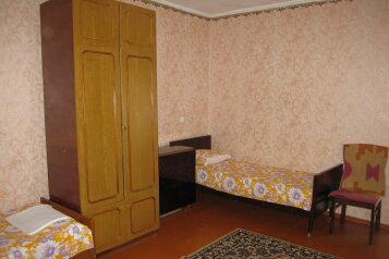 Дом, 30 кв.м. на 3 человека, 1 спальня, улица Дмитрия Ульянова, Евпатория - Фотография 4