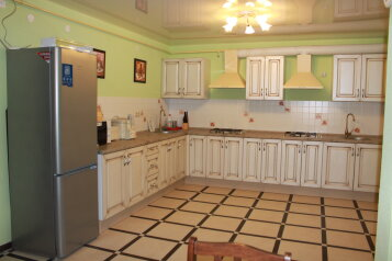 Гостевой дом, Кубанская, 26 на 7 номеров - Фотография 3