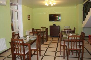 Гостевой дом, Кубанская, 26 на 7 номеров - Фотография 4