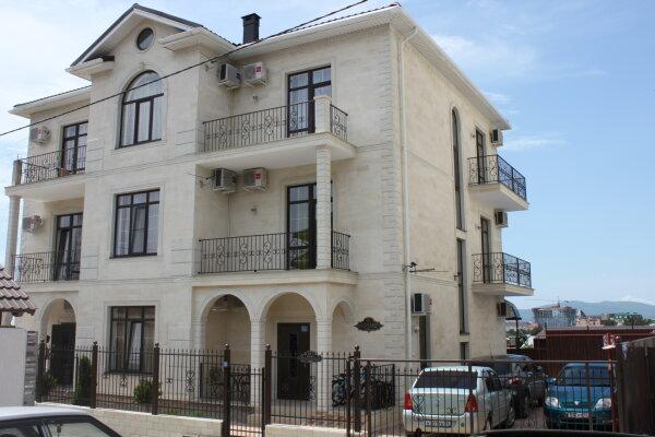 Гостевой дом, Кубанская, 26 на 7 номеров - Фотография 1