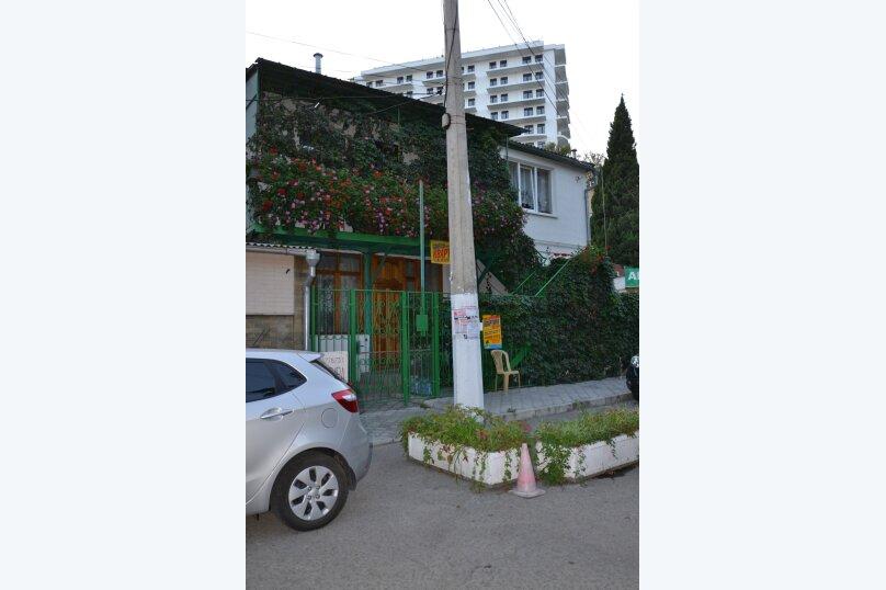 Двухуровневый коттедж у моря, 25 кв.м. на 3 человека, 1 спальня, улица Горького, 5, Алушта - Фотография 10