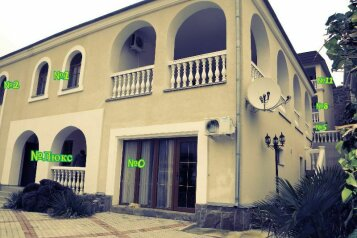 Гостевой дом, Консульская  на 17 номеров - Фотография 2