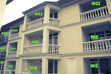Гостевой дом, Консульская  на 17 номеров - Фотография 3