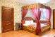 Коттедж, 100 кв.м. на 15 человек, 3 спальни, проспект 1 мая, район Востряково, Домодедово - Фотография 17