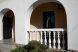 Отдельная комната, Консульская , Судак с балконом - Фотография 7