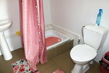 Гостевой домик, Красная на 3 номера - Фотография 4