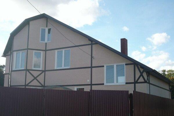 Дом посуточно, 315 кв.м. на 15 человек, 4 спальни, булатова, 14, Калининград - Фотография 1