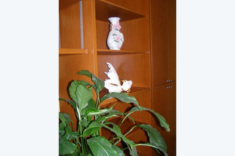 3-комн. квартира, 90 кв.м. на 5 человек, улица 1812 Года, 3, метро Парк Победы, Москва - Фотография 13
