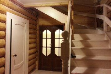 Дом, 114 кв.м. на 12 человек, 3 спальни, Дружбы, 10, Протвино - Фотография 3