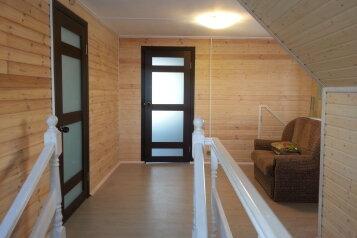 Дом, 114 кв.м. на 12 человек, 3 спальни, Дружбы, 10, Протвино - Фотография 4