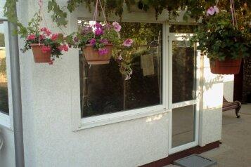 Гостинный дом, Морская на 5 номеров - Фотография 4