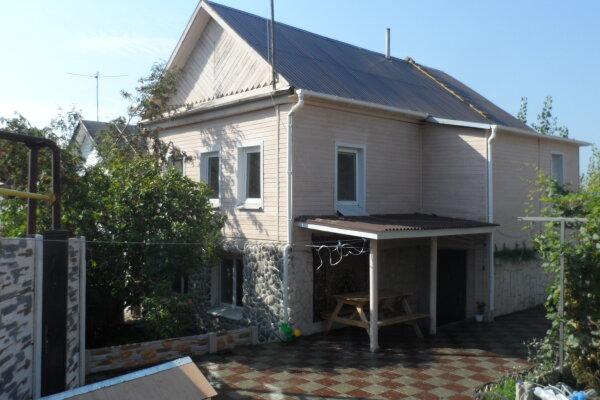 Гостевой дом, Шоссейный переулок, 7 на 3 номера - Фотография 1